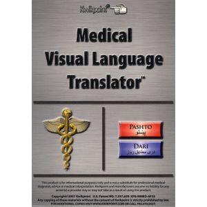 Afghanistan Military Medical Visual Language Translator